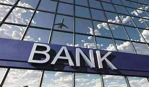 影响银行承兑汇票贴现利率的几大因素