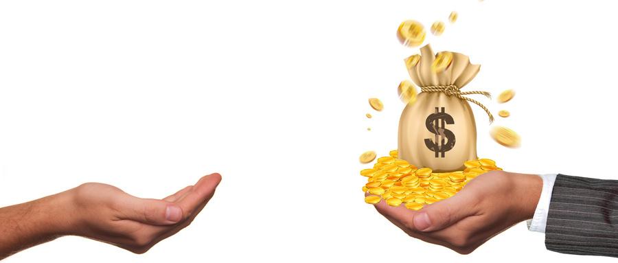 带你认识承兑汇票的付款类型及它们的区别!