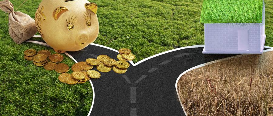 近期主流房企商票兑付行情汇总8.10-8.24