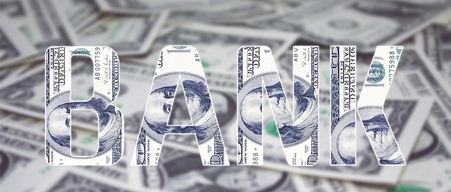 商业汇票转贴现回购是什么意思?有关票据回购的详细介绍