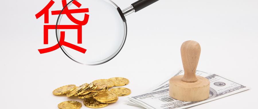常见金融借贷实际年利率的计算方法及应用
