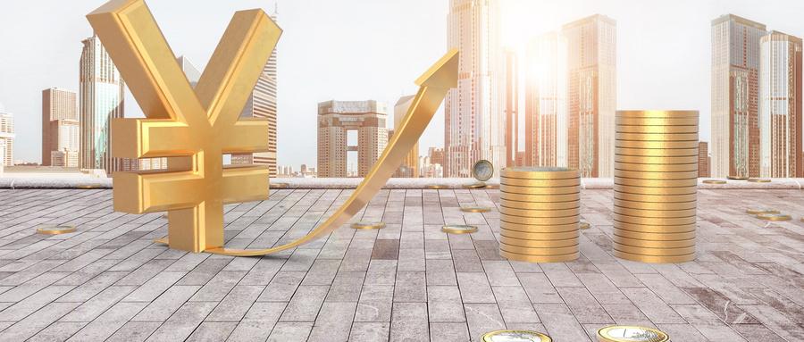 把银行承兑汇票拿到银行贴现,银行能开具增值税专用发票吗?