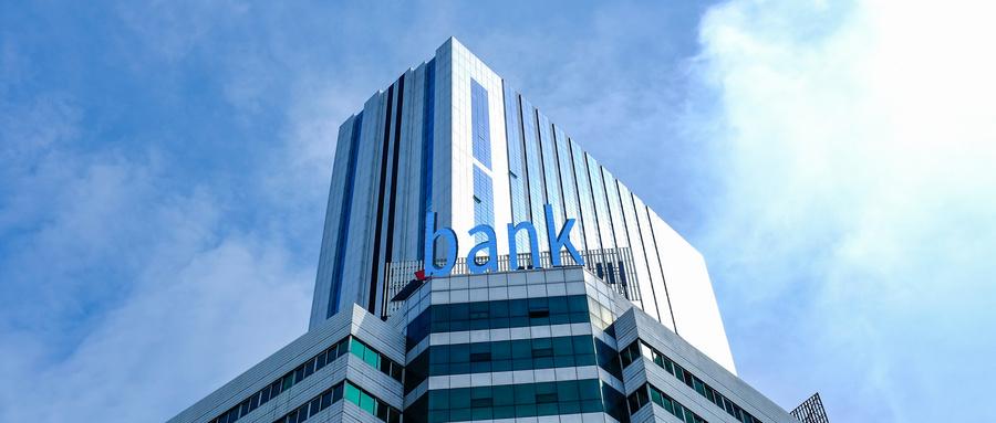 出纳将公司收到的一张银行承兑汇票办理贴现要怎么做
